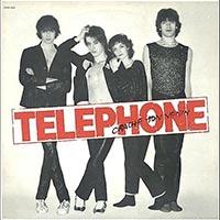telephone-crache-ton-venin